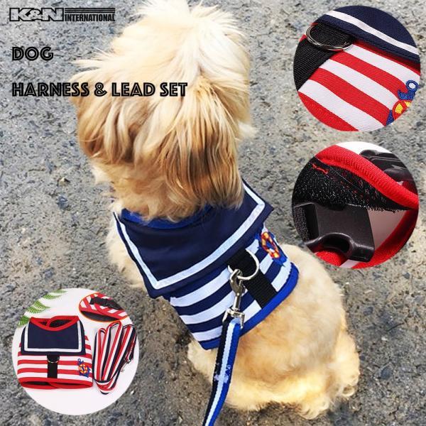 犬ペット小型犬かわいいボーダーセーラー服海平さん風碇ワッペンリードハーネスセット簡単装着マジックテープワンタッチ
