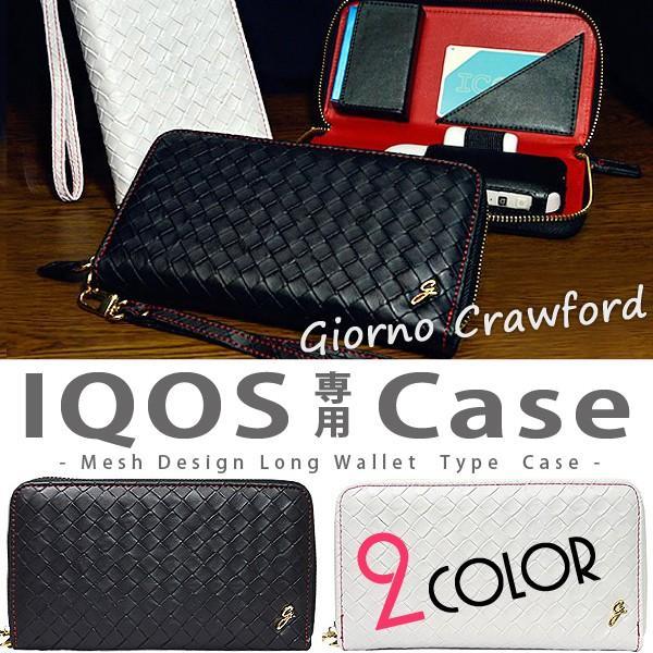 アイコスケース IQOSケース メッシュgマークデザイン ストラップ付 長財布型 ヒートスティック クリーナー 収納可 ファスナー カード入れ 加熱式タバコ入れ
