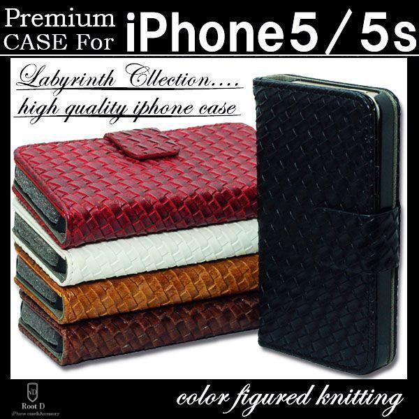 e9fe490f55 iPhone5/5s ケース 手帳型 ブランド 編み込み メッシュ メンズ レディース アイフォンケース IPHONE ...