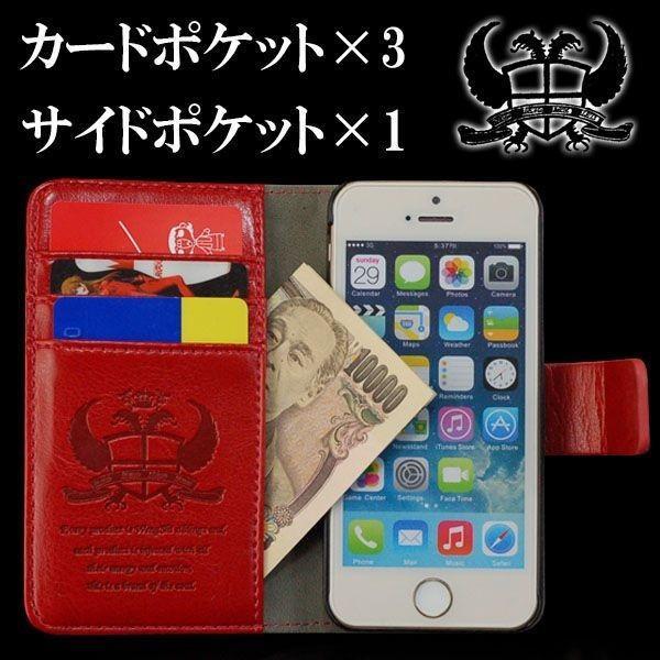d6c3586762 ... iPhone5/5s ケース 手帳型 ブランド 編み込み メッシュ メンズ レディース アイフォンケース IPHONE k ...