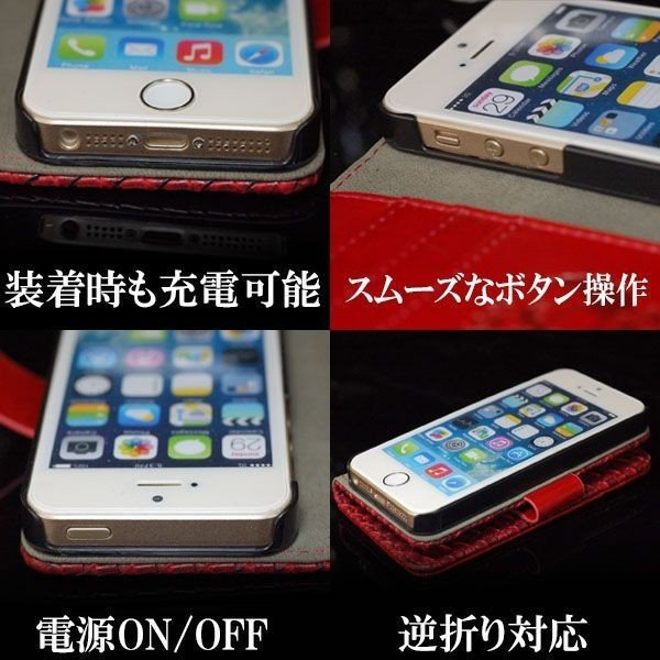 a11646b81f ... iPhone5/5s ケース 手帳型 ブランド 編み込み メッシュ メンズ レディース アイフォンケース IPHONE k