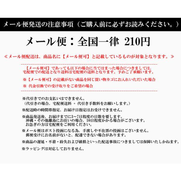 スヌーピー ワッペン アップリケ キャラクター 刺繍ワッペン アイロン 接着 ピーナッツ ロゴ ハウス メール便|k-oneshop|05