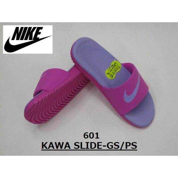 f72a12a4b NIKE ナイキ 819353-601 KAWA SLIDE-GS PS シャワー Laサンダル PK紫 ...