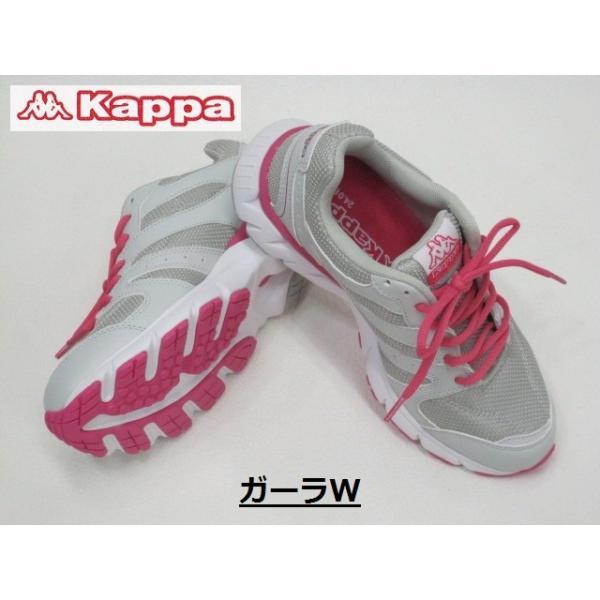 SALE / Kappa カッパ BRW36 ガーラW 抗菌防臭 カップインソール Gスニーカー GR/PK 22.5cm〜24.5cm <40%OFF>