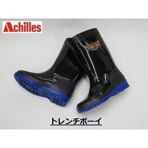 SALE / Achilles アキレス 051 トレンチボーイ 軽量 ゆったり B長靴 黒 19.0cm〜24.0cm <35%OFF>
