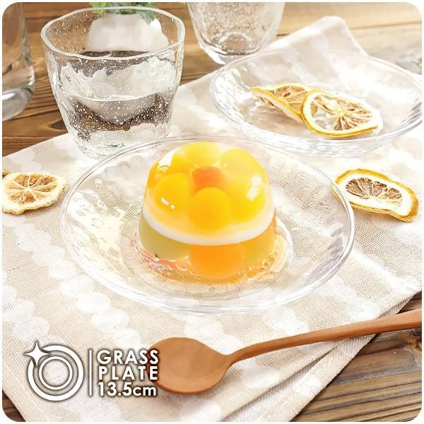 キラキラ ガラスの小皿 13.5cm アウトレット込 日本製 洋食器 ガラス食器 ガラス製 お皿 プレート 取り皿 副菜皿 醤油皿 デザート皿 カフェ風 北欧風 おしゃれ k-s-kitchen
