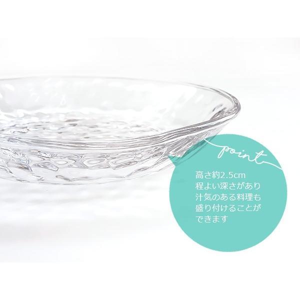 キラキラ ガラスの小皿 13.5cm アウトレット込 日本製 洋食器 ガラス食器 ガラス製 お皿 プレート 取り皿 副菜皿 醤油皿 デザート皿 カフェ風 北欧風 おしゃれ k-s-kitchen 04