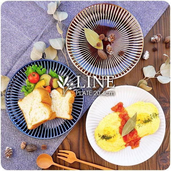 【LINE】選べる3色 中皿 20.4cm アウトレット込 日本製 美濃焼 陶器 洋食器 プレート パスタ皿 サラダ皿 主菜皿 ケーキ皿 デザート皿 北欧風 おしゃれ モダン|k-s-kitchen