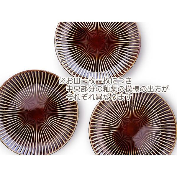 【LINE】選べる3色 小鉢 13.7cm アウトレット込 日本製 美濃焼 陶器 洋食器 お皿 ボール デザートボウル 取り鉢 中鉢 とんすい カフェ風 北欧風 おしゃれ モダン k-s-kitchen 08