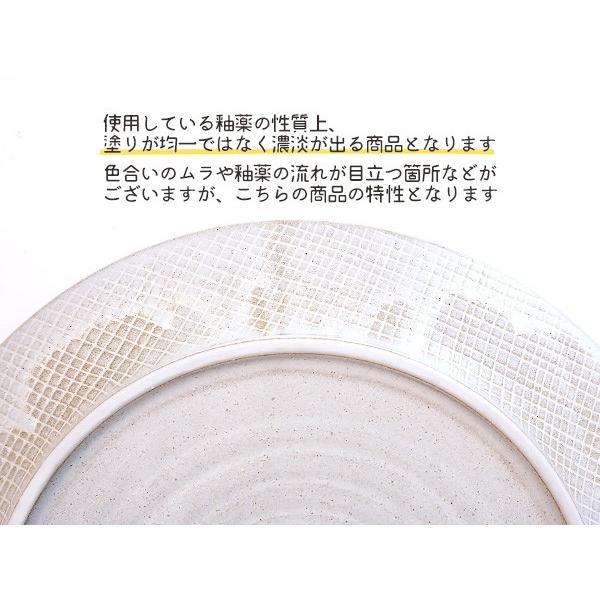 【華蝶扇】選べる2色 取り皿 16.7cm 五寸皿 日本製 美濃焼 陶器 和食器 しのぎ 菊花 お皿 プレート 中皿 取り分け皿 ケーキ皿 北欧 カフェ風 おしゃれ モダン|k-s-kitchen|08