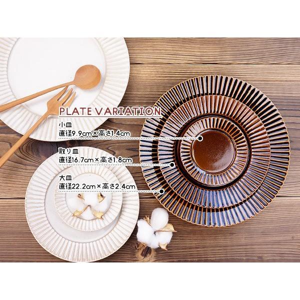 【華蝶扇】選べる2色 取り皿 16.7cm 五寸皿 日本製 美濃焼 陶器 和食器 しのぎ 菊花 お皿 プレート 中皿 取り分け皿 ケーキ皿 北欧 カフェ風 おしゃれ モダン|k-s-kitchen|10