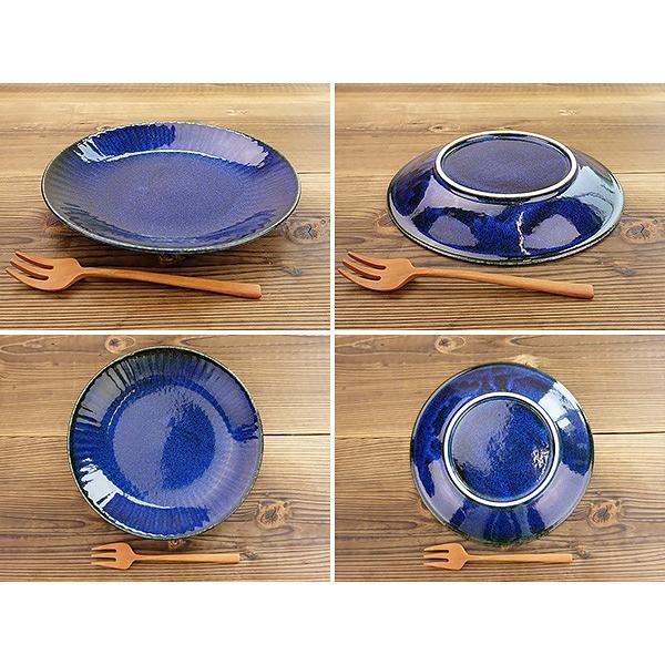 【選べる2色】 大皿 22.2cm 7寸皿 ネプチューン&ウラヌス 日本製 美濃焼 陶器 和食器 お皿 ディナープレート パスタ皿 ブルー グレー カフェ おしゃれ 北欧風 k-s-kitchen 11
