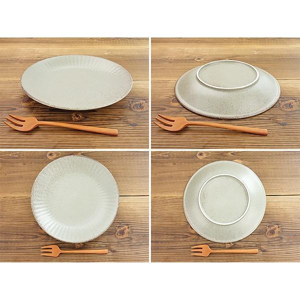 【選べる2色】 大皿 22.2cm 7寸皿 ネプチューン&ウラヌス 日本製 美濃焼 陶器 和食器 お皿 ディナープレート パスタ皿 ブルー グレー カフェ おしゃれ 北欧風 k-s-kitchen 12
