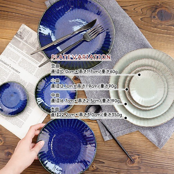 【選べる2色】 大皿 22.2cm 7寸皿 ネプチューン&ウラヌス 日本製 美濃焼 陶器 和食器 お皿 ディナープレート パスタ皿 ブルー グレー カフェ おしゃれ 北欧風 k-s-kitchen 08