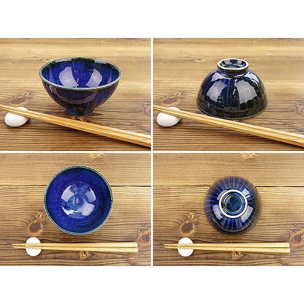 【選べる2色】ご飯茶碗 11cm 250cc ネプチューン&ウラヌス 日本製 美濃焼 陶器 和食器 ライスボウル 飯碗 汁椀 夫婦茶碗 ブルー グレー カフェ おしゃれ 北欧風 k-s-kitchen 11