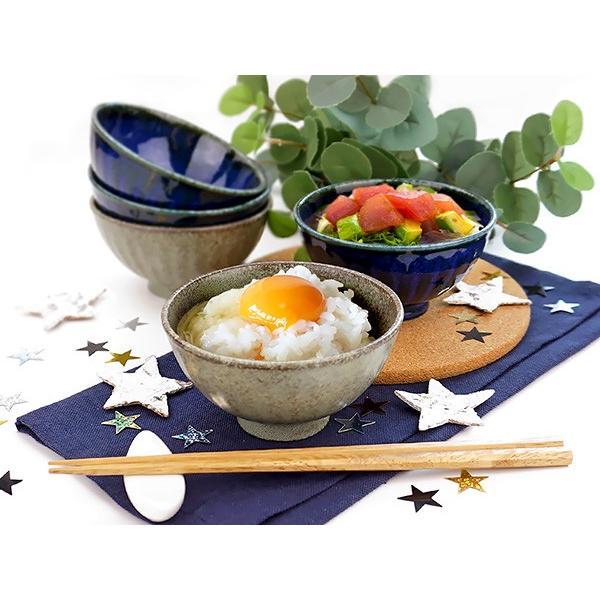 【選べる2色】ご飯茶碗 11cm 250cc ネプチューン&ウラヌス 日本製 美濃焼 陶器 和食器 ライスボウル 飯碗 汁椀 夫婦茶碗 ブルー グレー カフェ おしゃれ 北欧風 k-s-kitchen 13