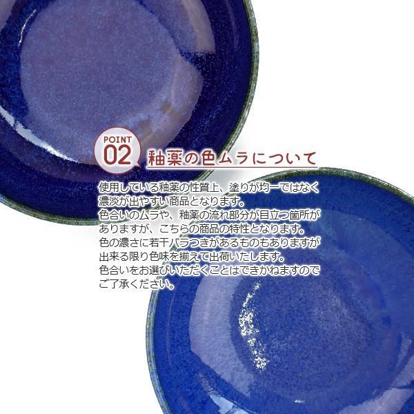 【選べる2色】ご飯茶碗 11cm 250cc ネプチューン&ウラヌス 日本製 美濃焼 陶器 和食器 ライスボウル 飯碗 汁椀 夫婦茶碗 ブルー グレー カフェ おしゃれ 北欧風 k-s-kitchen 07