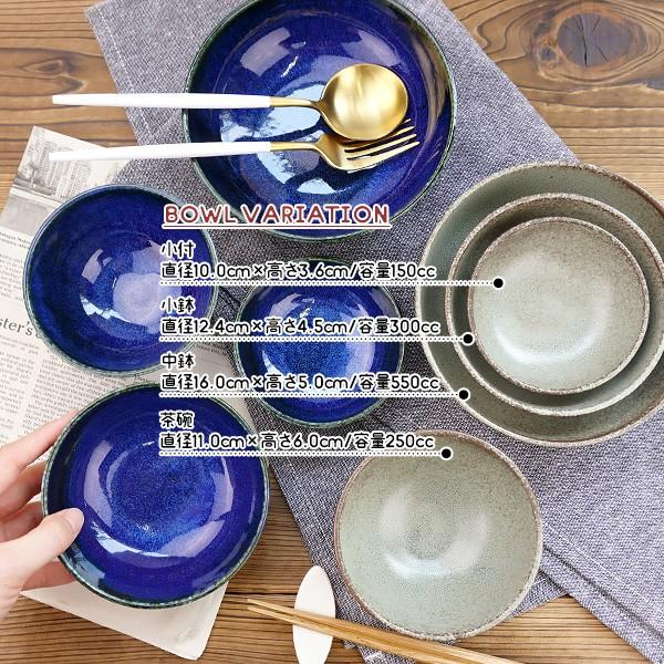 【選べる2色】ご飯茶碗 11cm 250cc ネプチューン&ウラヌス 日本製 美濃焼 陶器 和食器 ライスボウル 飯碗 汁椀 夫婦茶碗 ブルー グレー カフェ おしゃれ 北欧風 k-s-kitchen 08