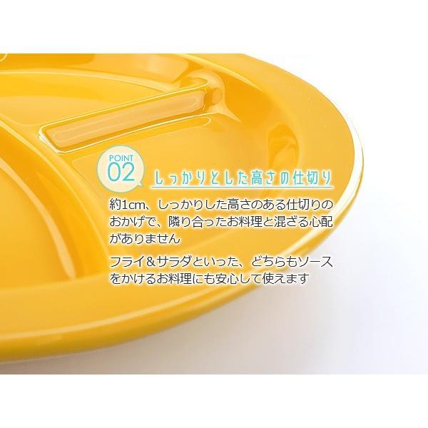 【選べる2色】リム付き 丸型ランチプレート 23.2cm アウトレット込 日本製 美濃焼 陶器 洋食器 白い食器 お皿 仕切り皿 お子様ランチ キッズ食器 カフェ風 北欧|k-s-kitchen|03