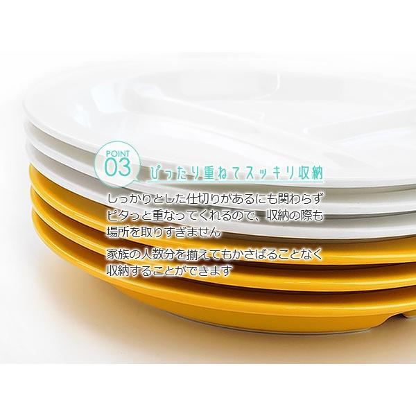 【選べる2色】リム付き 丸型ランチプレート 23.2cm アウトレット込 日本製 美濃焼 陶器 洋食器 白い食器 お皿 仕切り皿 お子様ランチ キッズ食器 カフェ風 北欧|k-s-kitchen|04