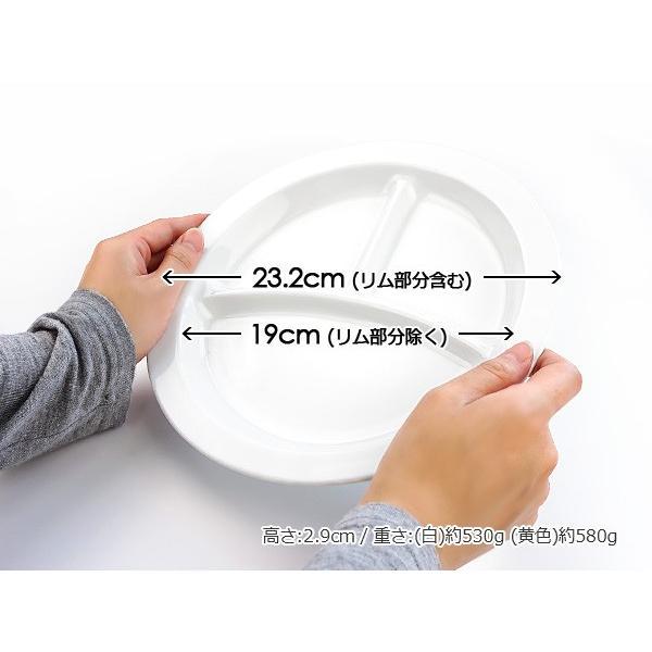 【選べる2色】リム付き 丸型ランチプレート 23.2cm アウトレット込 日本製 美濃焼 陶器 洋食器 白い食器 お皿 仕切り皿 お子様ランチ キッズ食器 カフェ風 北欧|k-s-kitchen|06