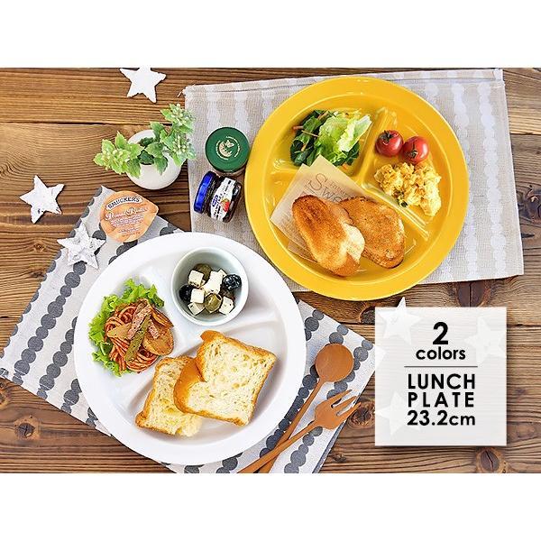 【選べる2色】リム付き 丸型ランチプレート 23.2cm アウトレット込 日本製 美濃焼 陶器 洋食器 白い食器 お皿 仕切り皿 お子様ランチ キッズ食器 カフェ風 北欧|k-s-kitchen|09