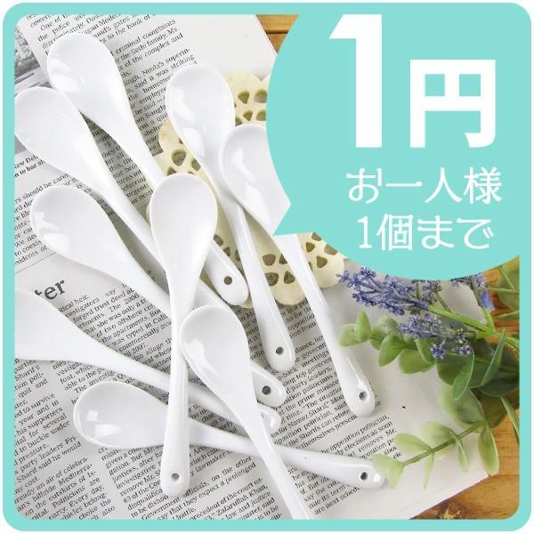 お一人様1本まで コーヒー・紅茶まぜまぜスプーン アウトレット込 日本製 美濃焼 陶器 白い食器 カトラリー ナチュラルスプーン ティースプーン 訳あり|k-s-kitchen