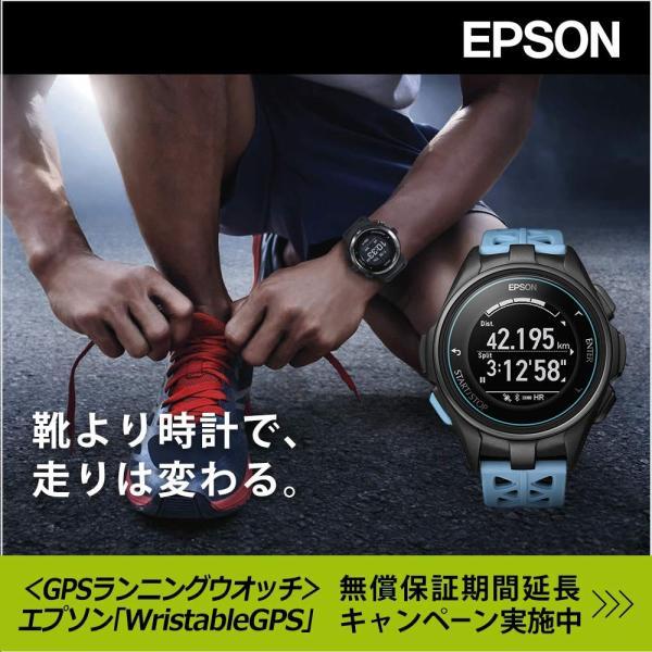 [エプソン リスタブルジーピーエス]EPSON WristableGPS 腕時計 GPSランニングウォッチ 脈拍計測 J-50B|k-s-t|05