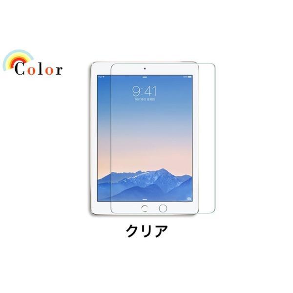 iPad mini5 フィルム iPad 10.2 2019 iPad 9.7 2018新型 2020 iPad Pro 11 10.5 9.7インチ iPad Air 3 2 mini4 mini3 mini2 ガラスフィルム ブルーライトカット k-seiwa-shop 11