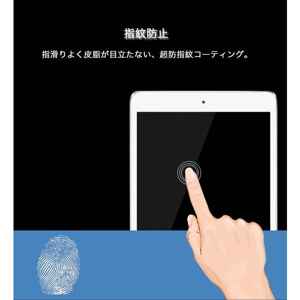 iPad mini5 フィルム iPad 10.2 2019 iPad 9.7 2018新型 2020 iPad Pro 11 10.5 9.7インチ iPad Air 3 2 mini4 mini3 mini2 ガラスフィルム ブルーライトカット k-seiwa-shop 05