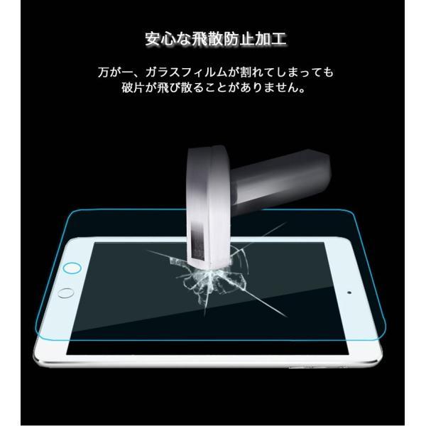 iPad mini5 フィルム iPad 10.2 2019 iPad 9.7 2018新型 2020 iPad Pro 11 10.5 9.7インチ iPad Air 3 2 mini4 mini3 mini2 ガラスフィルム ブルーライトカット k-seiwa-shop 08