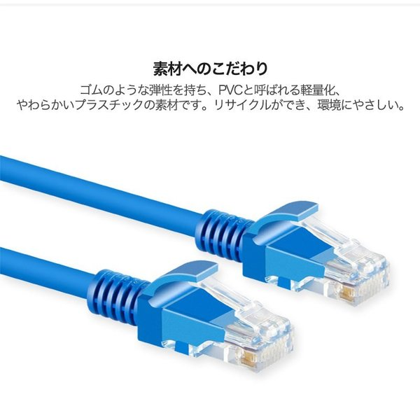 LANケーブル CAT5e Gigabit 爪折れ防止 やわらか 1m 2m 4m ギガビット カテゴリ5e ランケーブル 【PlayStation 4 対応】|k-seiwa-shop|07
