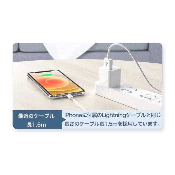 ライトニングケーブル Apple認証 Lightningケーブル MFi認証 iPhone XS iPhone XR ケーブル 純正品質 急速充電 1m iPod Pad データ転送 ナイロン製 アルミ端子|k-seiwa-shop|03
