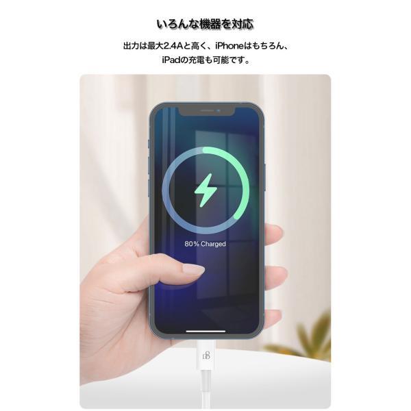 ライトニングケーブル Apple認証 Lightningケーブル MFi認証 iPhone XS iPhone XR ケーブル 純正品質 急速充電 1m iPod Pad データ転送 ナイロン製 アルミ端子|k-seiwa-shop|04