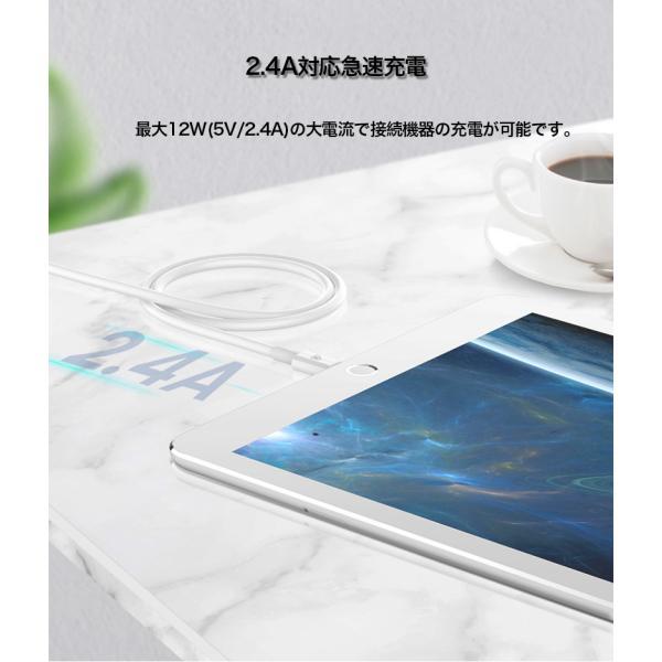 ライトニングケーブル Apple認証 Lightningケーブル MFi認証 iPhone XS iPhone XR ケーブル 純正品質 急速充電 1m iPod Pad データ転送 ナイロン製 アルミ端子|k-seiwa-shop|05