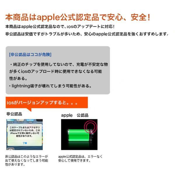 ライトニングケーブル Apple認証 Lightningケーブル MFi認証 iPhone XS iPhone XR ケーブル 純正品質 急速充電 1m iPod Pad データ転送 ナイロン製 アルミ端子|k-seiwa-shop|06
