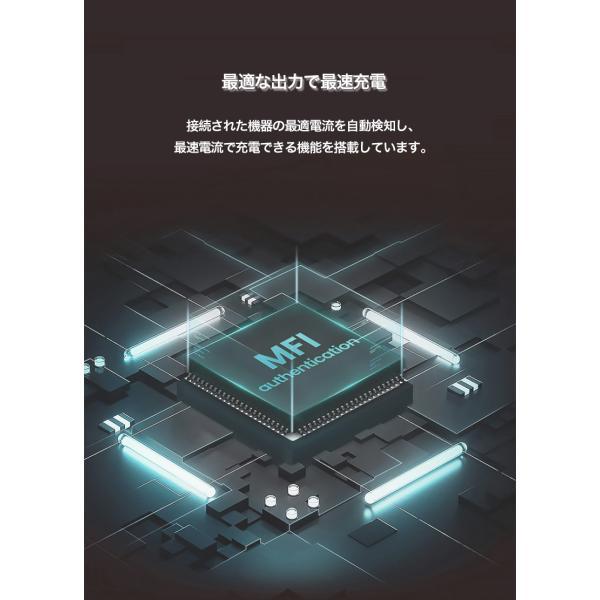 ライトニングケーブル Apple認証 Lightningケーブル MFi認証 iPhone XS iPhone XR ケーブル 純正品質 急速充電 1m iPod Pad データ転送 ナイロン製 アルミ端子|k-seiwa-shop|07