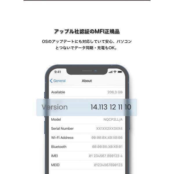 ライトニングケーブル Apple認証 Lightningケーブル MFi認証 iPhone XS iPhone XR ケーブル 純正品質 急速充電 1m iPod Pad データ転送 ナイロン製 アルミ端子|k-seiwa-shop|08