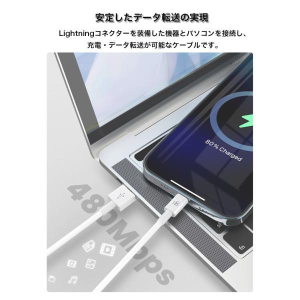 ライトニングケーブル Apple認証 Lightningケーブル MFi認証 iPhone XS iPhone XR ケーブル 純正品質 急速充電 1m iPod Pad データ転送 ナイロン製 アルミ端子|k-seiwa-shop|10