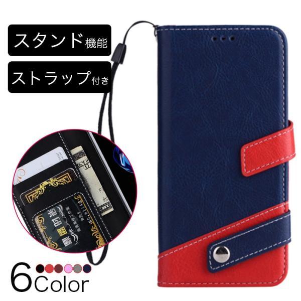 ギャラクシーS10 ケース ギャラクシーS9 ケース Galaxy S8 ケース 手帳型 おしゃれ Galaxy S8+ S9 S10+ カバー ストラップ付き カード収納 財布型 スタンド機能|k-seiwa-shop