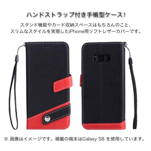 ギャラクシーS10 ケース ギャラクシーS9 ケース Galaxy S8 ケース 手帳型 おしゃれ Galaxy S8+ S9 S10+ カバー ストラップ付き カード収納 財布型 スタンド機能|k-seiwa-shop|02