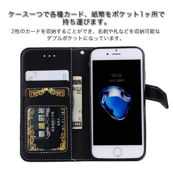 ギャラクシーS10 ケース ギャラクシーS9 ケース Galaxy S8 ケース 手帳型 おしゃれ Galaxy S8+ S9 S10+ カバー ストラップ付き カード収納 財布型 スタンド機能|k-seiwa-shop|04