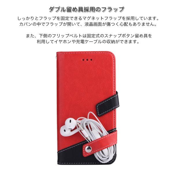 ギャラクシーS10 ケース ギャラクシーS9 ケース Galaxy S8 ケース 手帳型 おしゃれ Galaxy S8+ S9 S10+ カバー ストラップ付き カード収納 財布型 スタンド機能|k-seiwa-shop|05