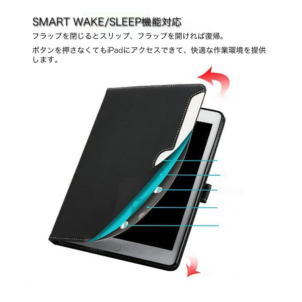 iPad ケース 第6世代 iPad MINI 5 ケース 2019 新型 iPad Air ケース iPad 9.7 2018 2017 ケース iPad Pro10.5 Air3 Air2 mini4 mini3 2 1 ケース カバー 手帳型|k-seiwa-shop|05