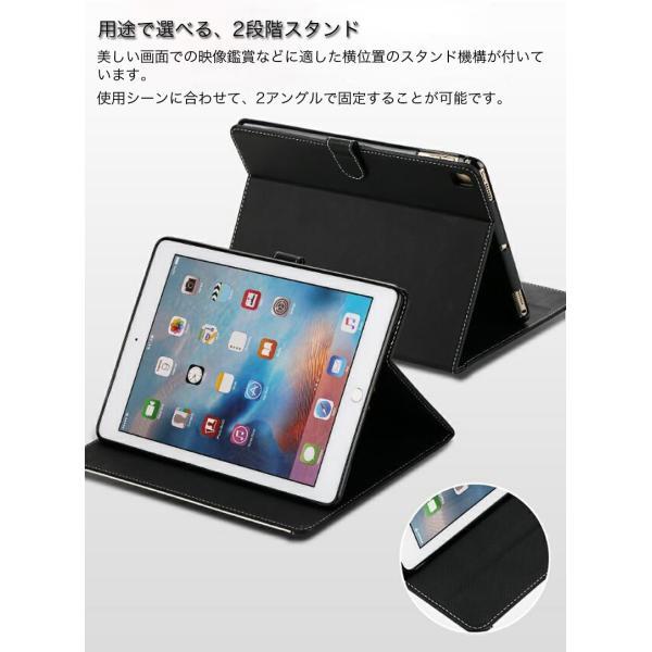 iPad ケース 第6世代 iPad MINI 5 ケース 2019 新型 iPad Air ケース iPad 9.7 2018 2017 ケース iPad Pro10.5 Air3 Air2 mini4 mini3 2 1 ケース カバー 手帳型|k-seiwa-shop|07
