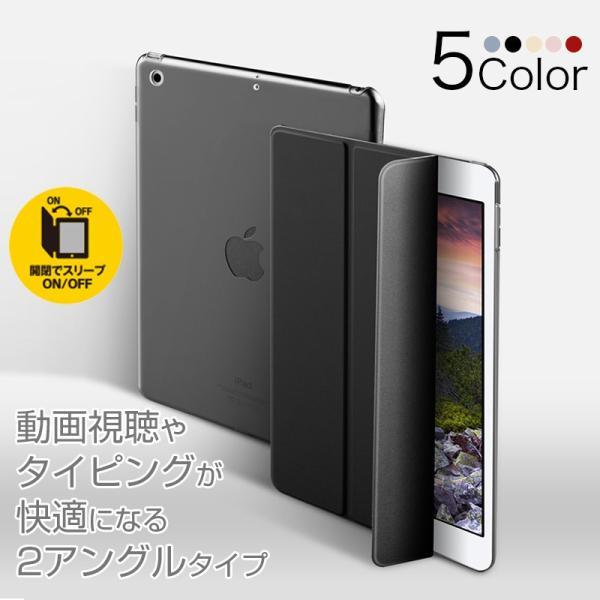 新型 iPad MINI AIR ケース iPad Pro 11 ケース iPad 2018 2017 9.7 ケース iPad Pro 10.5 iPad mini Air カバー Air2 mini4 mini3 mini2 mini ケース 手帳型|k-seiwa-shop