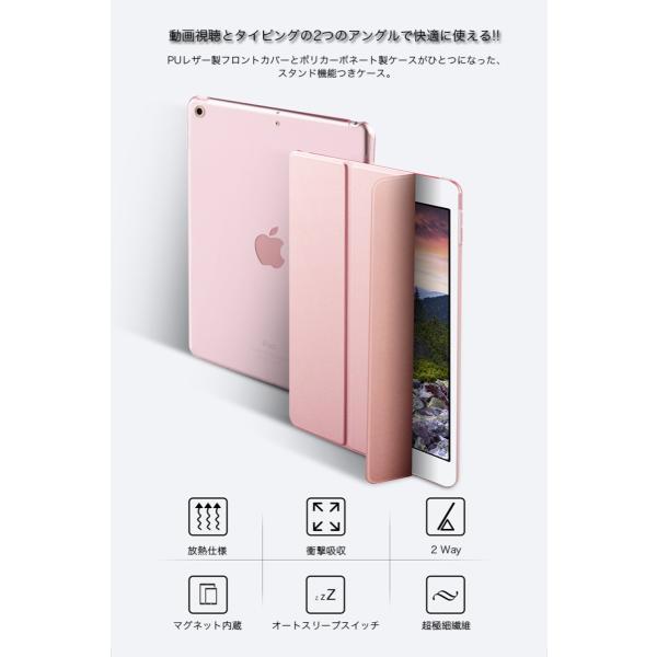 新型 iPad MINI AIR ケース iPad Pro 11 ケース iPad 2018 2017 9.7 ケース iPad Pro 10.5 iPad mini Air カバー Air2 mini4 mini3 mini2 mini ケース 手帳型|k-seiwa-shop|02