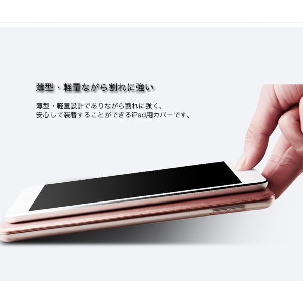 新型 iPad MINI AIR ケース iPad Pro 11 ケース iPad 2018 2017 9.7 ケース iPad Pro 10.5 iPad mini Air カバー Air2 mini4 mini3 mini2 mini ケース 手帳型|k-seiwa-shop|11