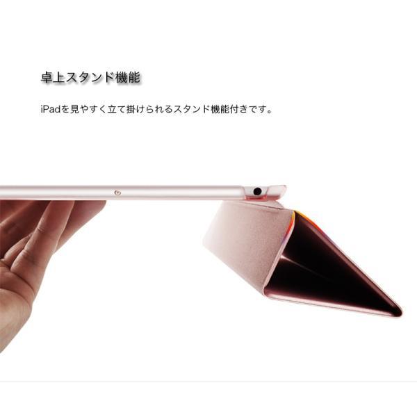 新型 iPad MINI AIR ケース iPad Pro 11 ケース iPad 2018 2017 9.7 ケース iPad Pro 10.5 iPad mini Air カバー Air2 mini4 mini3 mini2 mini ケース 手帳型|k-seiwa-shop|04