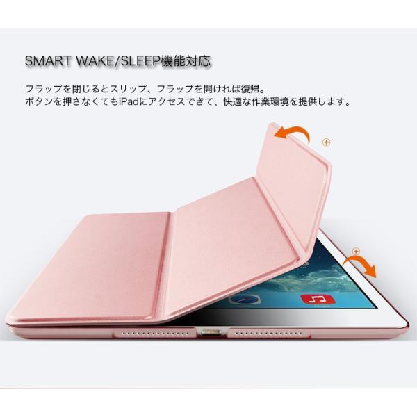 新型 iPad MINI AIR ケース iPad Pro 11 ケース iPad 2018 2017 9.7 ケース iPad Pro 10.5 iPad mini Air カバー Air2 mini4 mini3 mini2 mini ケース 手帳型|k-seiwa-shop|05